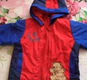 Подарю демисезонную куртку