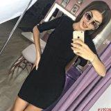 Новое вязаное платье 42-44 размер