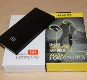 AWEI 620bl + в ПОДАРОК внешний аккумулятор Xiaomi