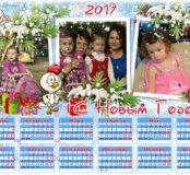 Календарь с Вашими фото