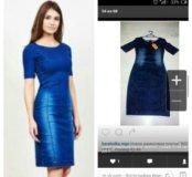Новое джинсовое ( с этикеткой) платье Бифри