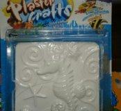 Раскраска гипсовая морской конёк
