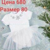 Платья новые на новый год в наличии