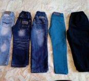 Джинсы и непромокаемые штаны