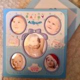 Фотоальбом детский для мальчика.