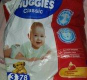 Подгузники Huggies 3 4-9  кг