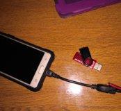 Otg кабель micro usb для телефона usb