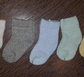 Детские новые носочки.