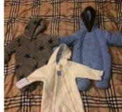 Пакет фирменной одежды для малыша