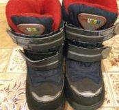 Мембранная обувь Mursu
