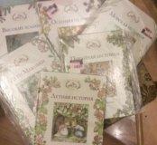 Комплект из 6-ти книг для детей