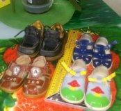 Обувь на мальчика 12-14 раз. За все 200р