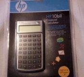 Калькулятор финансовый HP 10Bll+