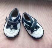 Первая обувь для малыша, 11 см