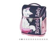 Ранец, портфель для 1-4 классов.