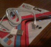 USB провод для iPhone 5.6 и наушники оригинальные