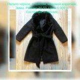 Пальто зимнее черное с поясом