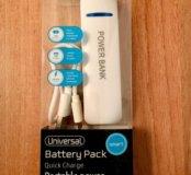 Powerbank 2600 mah новый в упаковке