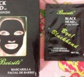 черная маска оригинал 20 гр.