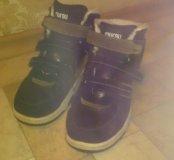 Ботинки зимние р 40