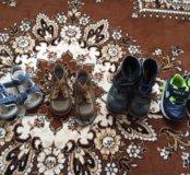 Обувь для мальчика (четыре пары)