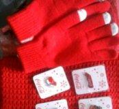 Перчатки Кока кола