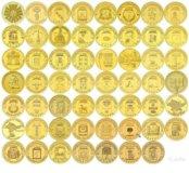 10 руб ГВС ( все монеты серии )2010-2016