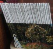 Великие художники 29 томов.