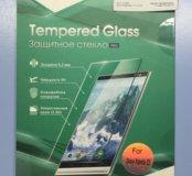 Защитное стекло ONEXT для Xperia Z5 Compact