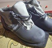 Лыжные ботинки nordik