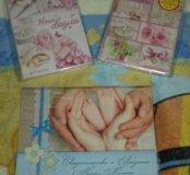2 свадебных альбома и папка под св. О рождении.
