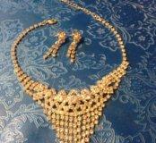 Ожерелье и серьги (подвеска, бусы)