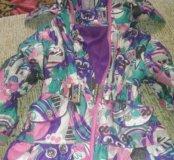 Куртка+штаны на лямках весна-осень .Очень теплая