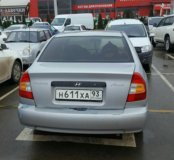 Продам машину Хундай Акцент 2005г.