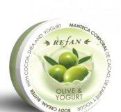 Крем-масло для тела 200мл Refan из Болгарии