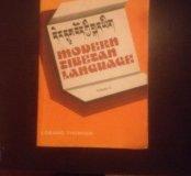 Самоучитель по современному тибетскому языку