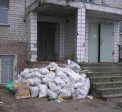 Вывоз мусора. Утиль мебели.