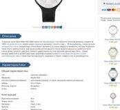 Часы женские Karen millen