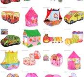 Игровые палатки для детей
