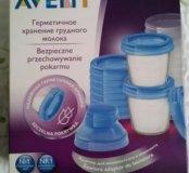 Контейнеры авент для хранения грудного молока