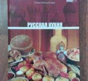 Книга для начинающего повара