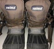 Reima и Demar