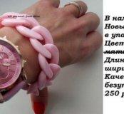 Браслет цепь  розовый