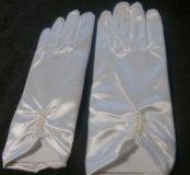 Продам перчатки