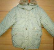 Куртка, Kerry