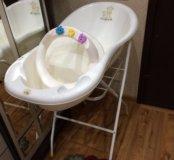 Ванночка на подставке +круг +стульчик для купания