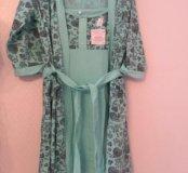 Пеньюар + халат домашняя одежда