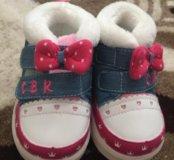 Ботиночки теплые