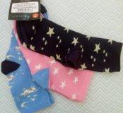 Новые носки