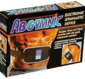 Пояс миостимулятор AB Gumnic